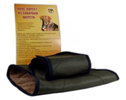 Пояс-корсет из собачьей шерсти