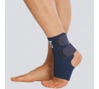 Бандаж ортопедический на голеностопный сустав 309 NAN