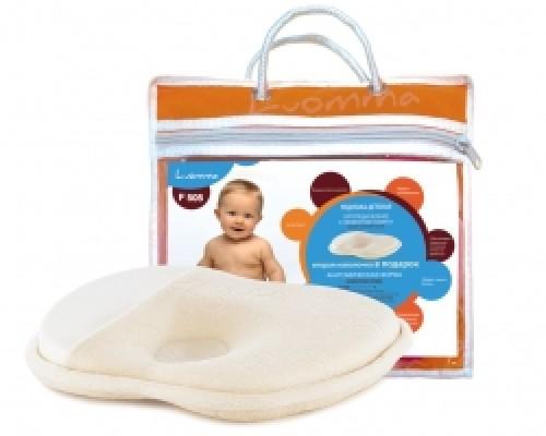Подушка ортопедическая с эффектом памяти для детей от рождения до года Lum F 505
