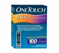 Тест-полоски OneTouch Ultra № 100 (УанТач Ультра)