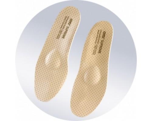 """Ортопедические стельки для закрытой обуви """"Orto"""", модель Supreme"""