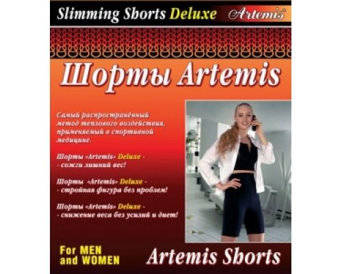 Шорты «Artemis Delux»