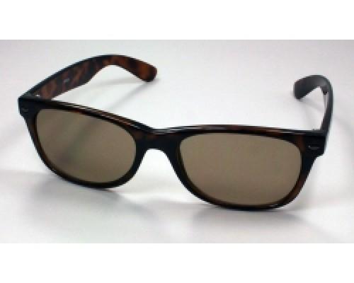 Реабилитационные очки luxury AS039